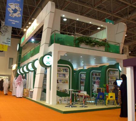 KSA Pavilion