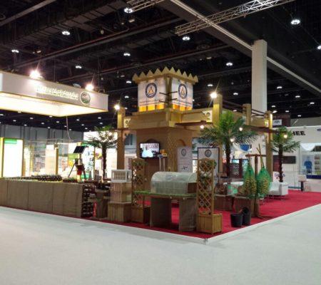 Abu Dhabi Food Control Authority – SIAL 2011