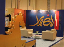 3b Exhibition Stands - Medmar Stand 2013